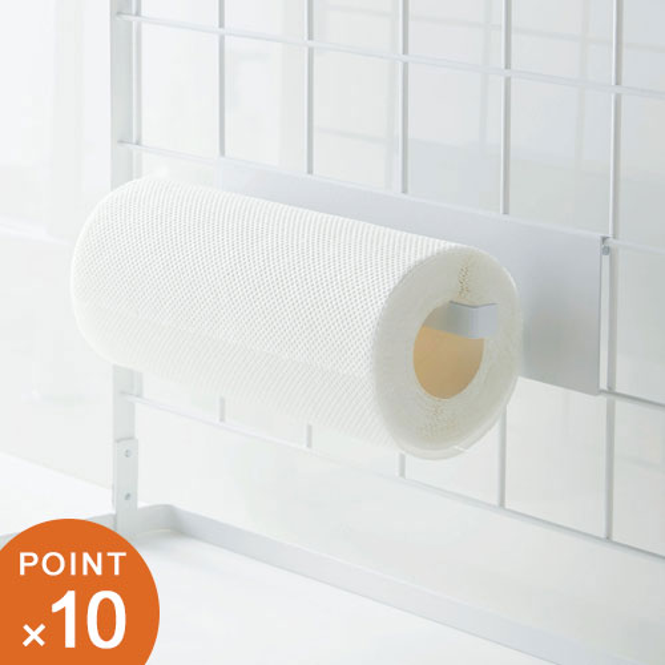 山崎実業 自立式メッシュパネル用 キッチンペーパーホルダー タワー ホワイト 4189の写真