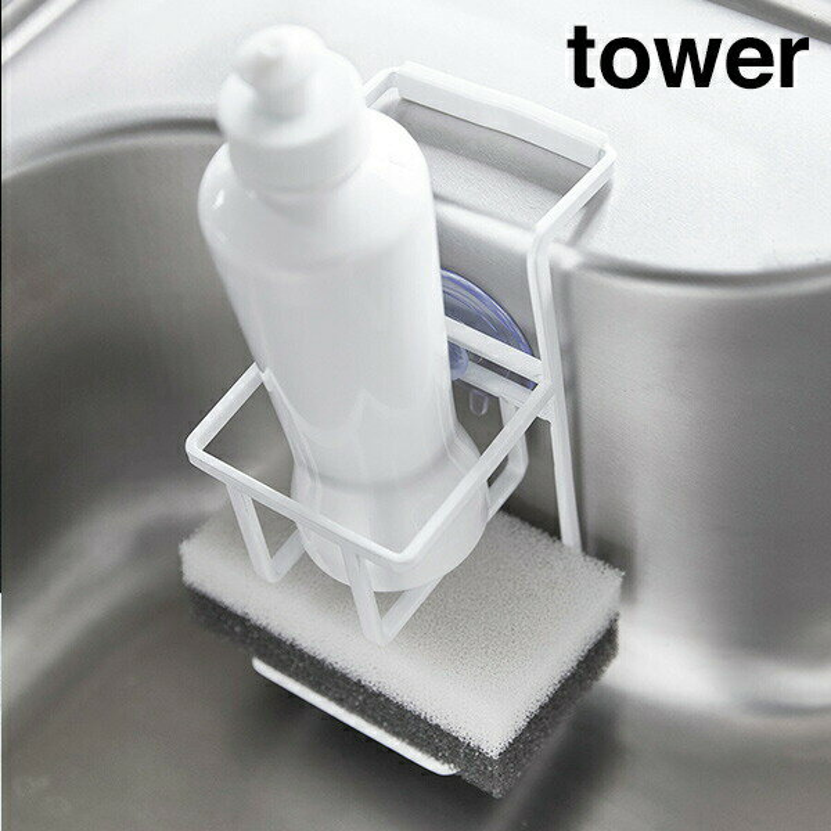 山崎実業(Yamazaki)吸盤スポンジ&ボトルホルダー タワー