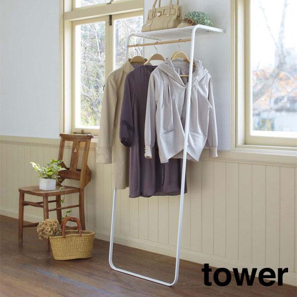 山崎実業 シェルフ付きコートハンガー タワー ホワイト 07078の写真