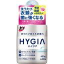 トップ HYGIA(ハイジア) 本体 450g