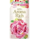 ソフラン アロマリッチ ダイアナ ロイヤルローズアロマの香り つめかえ用 450ml