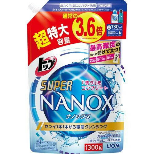 トップ スーパーナノックス 洗濯洗剤 詰替 超特大(1.3kg)の写真