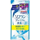 ソフラン プレミアム消臭 洗濯物が多いおうち専用 柔軟剤 アクアジャスミン 詰替(430ml) ライオン