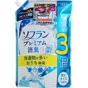 ソフラン プレミアム消臭 洗濯物が多いおうち専用 柔軟剤 アクアジャスミン 詰替 特大(1290ml) ライオン