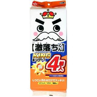 激落ちキング S-808(4コ入)