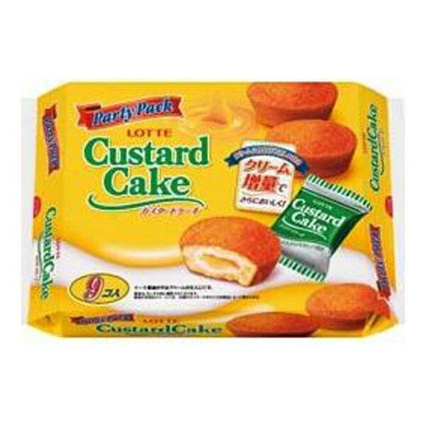 LOTTE(ロッテ)「カスタードケーキ」パーティーパック9個入り