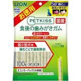 ライオン PK食後の歯みがきガム低カロリーT超小型犬用エコノ 100g