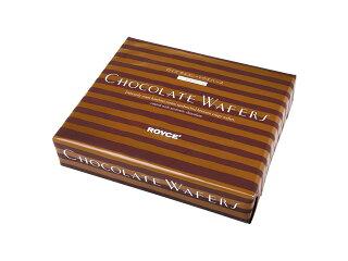 チョコレートウエハース ヘーゼルクリーム 広告画像