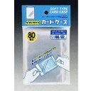 レモントレーディングカード用 クリアカードケース ソフト80画像