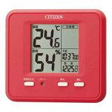 8RD203-013 リズム時計工業(株) CITIZEN 温湿度計 ライフナビD203 クオーツ