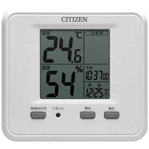 リズム時計 8RD203-A03 デジタル温湿度計 ライフナビD203A