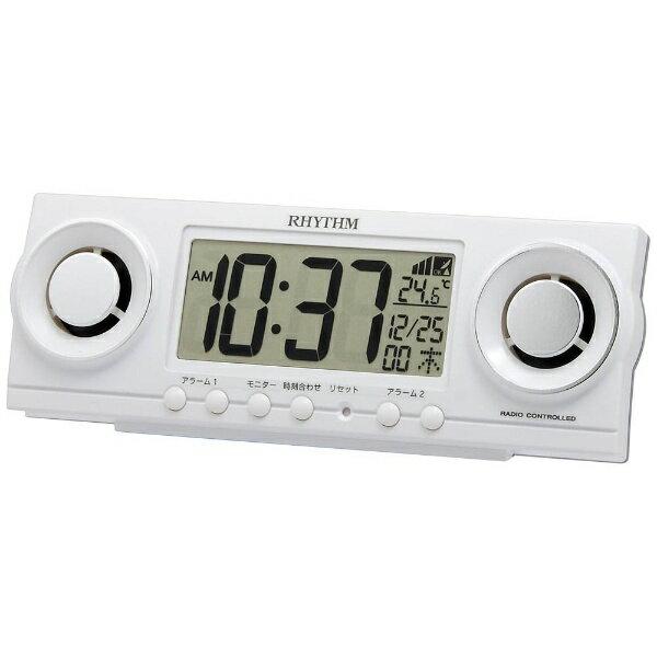 RHYTHM/リズム時計 8RZ177SR03 電波大音量めざまし時計 白/Wアラーム/ 類のアラーム音