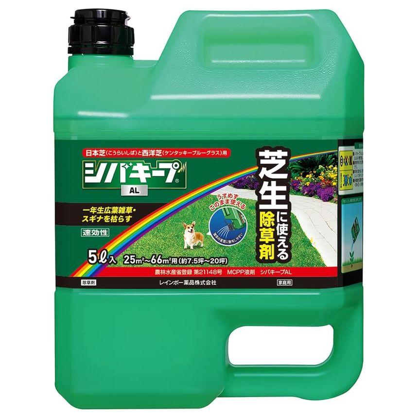 シバキープAL 5L レインボー 園芸 除草剤 除草液 液体 芝 芝用