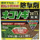 ネコソギエースTX 粒剤 3kg