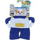 ドラゴンボール 犬用変身着ぐるみウェア ベジータ S(1着) キャラペティ ペティオ