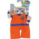 ドラゴンボール 猫用変身着ぐるみウェア 孫悟空(1着) キャラペティ ペティオ