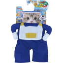 ドラゴンボール 猫用変身着ぐるみウェア ベジータ(1着) キャラペティ ペティオ