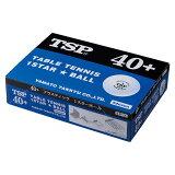 TSP/ヤマト卓球 11050 40mm+1スターボール ホワイト