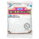 馬印 老酒用 氷砂糖 1Kg 中日本氷糖