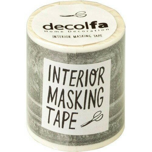 decolfa(デコルファ) インテリアマスキングテープ 幅5cm*長さ8m巻き フレーム/シルバー(1巻入)