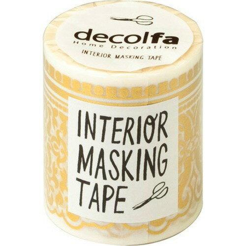 decolfa(デコルファ) インテリアマスキングテープ 幅5cm*長さ8m巻き ダマスク/ライトゴールド(1巻入)