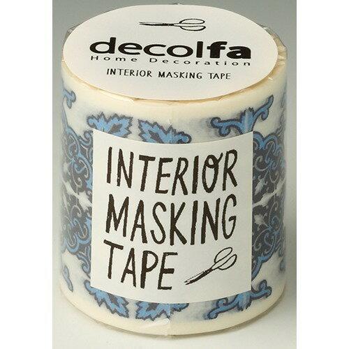 インテリアマスキングテープ 50mm タイル ブルーB M3612(1巻)