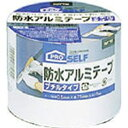 防水アルミテープ(ブチル) 75×5