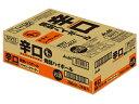 アサヒ 辛口焼酎ハイボール ドライシークァーサー 缶 350ml画像
