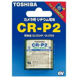 TOSHIBA CR-P2G
