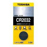 東芝 コイン形リチウム電池 CR2032EC