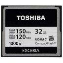 東芝/TOSHIBA EXCERIA 10速コンパクトフラッシュ UDMA7対応 R 150MB/s /W 120MB/s 海外パッケージ CF-032GTR8A メ