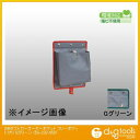 (テラモト) BMダストカーオーダーポケット フリーポケット(大) Gグリーン (DS-232-650)