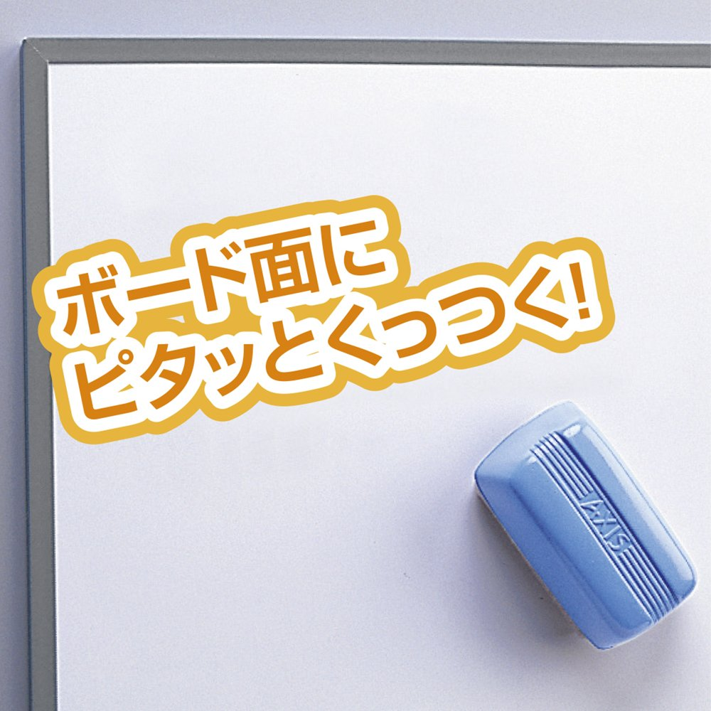 ホワイトボードイレーザー(S) ブルーの写真