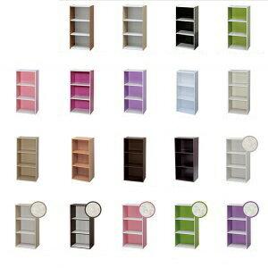カラーボックス 3段の写真