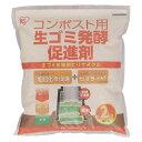 アイリスオーヤマ 生ゴミ発酵促進剤 2kg NH-2