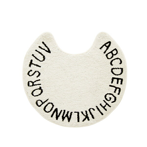 トイレマット おしゃれ アルファベット 55×60 塩系 英字 洗濯可 丸洗い シンプル