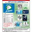 EPOCH 西武ライオンズ初V35周年記念カード ボックス 00-45040