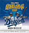 EPOCH ベースボールカード 2017 中日ドラゴンズ  ボックス  00-45110