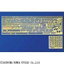 1/700 ウォーターライン エッチングパーツ 日本海軍航空母艦 雲龍専用エッチングセット アオシマ ABK WL ウンリュウセンヨウエッチング