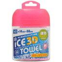 アイス3Dタオル Mサイズ ピンク 14×68cm