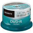 SONY DVD-R 50DMR47KLDP