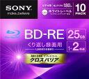 SONY BD-RE ソニー 10BNE1VGPS2