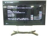 SONY BRAVIA X9000 KD-84X9000