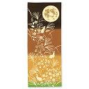 絵手ぬぐい 黄金月夜 注染 気音間-kenema- 秋柄 満月 お月見 中秋の名月 うさぎ 宮本