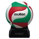 モルテン バレーサインボール V1M500