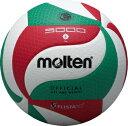 <バレーボール>molten(モルテン) フリスタテック 検定球 4号 V4M5000