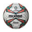 サイバーマンデー大 サッカー ボール 5号 モルテン AFC アジアカップ 2019 レプリカ F5V4000A19U molten 中学校~一般画像