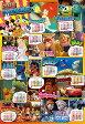 ジグソーパズル ディズニー 2018年 カレンダー 1000ピース D1000-485 仮称 テンヨー