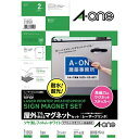 A-one 31050