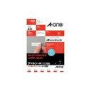ラベルシール[プリンタ兼用] マット紙・ホワイトA4 95面 四辺余白付角丸 10シート(950片)